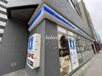 グラマシー横濱関内[1K/25.35m2]の周辺3