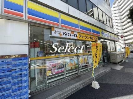 グラマシー横濱関内[1K/25.35m2]の周辺4