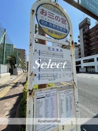 神奈川県横浜市南区南吉田町4丁目[1K/32.2m2]の周辺7
