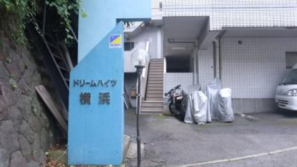 神奈川県横浜市西区浅間台[2DK/47.94m2]の外観2