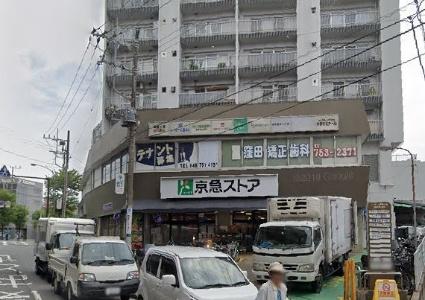 神奈川県横浜市磯子区森3丁目[1R/17.4m2]の周辺1