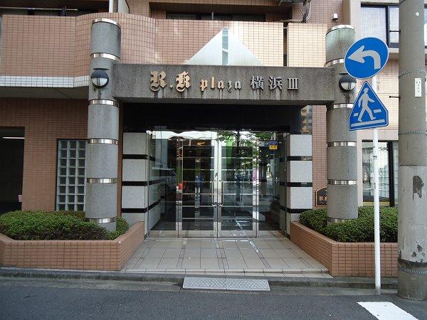 新着賃貸20:神奈川県横浜市神奈川区栄町の新着賃貸物件