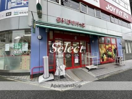 Log横浜駅東[1K/21m2]の周辺3
