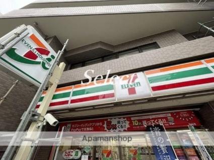 Log横浜駅東[1K/21m2]の周辺5