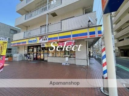 Aレガート吉野町[1K/20.66m2]の周辺7