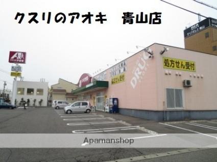 ZERO AOYAMA[2DK/55m2]の周辺1
