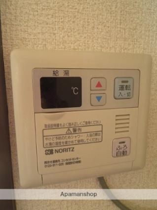 新潟県新潟市西区小針南台[3DK/50.76m2]の内装11