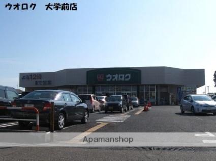プレジオ新潟坂井[1K/24.63m2]の周辺2
