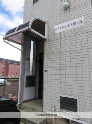 ロイヤルヒルズ桜ヶ丘[1R/19.93m2]の外観4