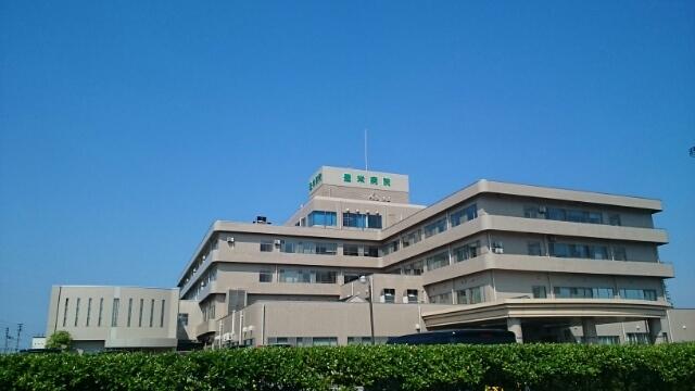 豊栄病院 1100m
