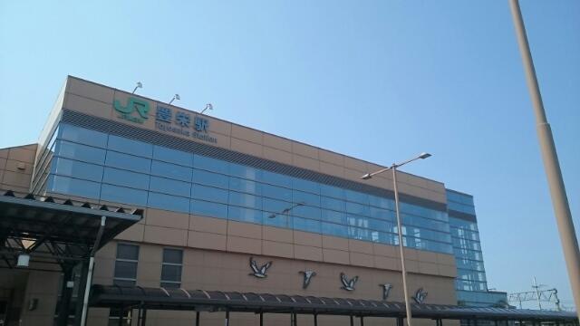 豊栄駅 750m