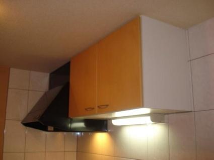 雅[1K/30.96m2]のキッチン2