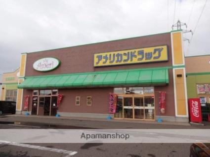 タウンコートくろい駅東Ⅲ[1LDK/33.61m2]の周辺5