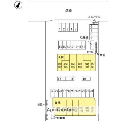 プランドールA[1LDK/41.34m2]の配置図