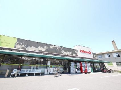 新潟県新潟市西区内野町[1LDK/43.93m2]の周辺1