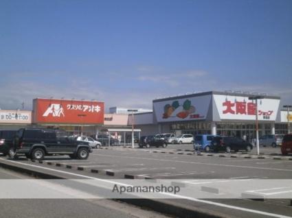 富山県富山市赤田[2DK/61.22m2]の周辺2