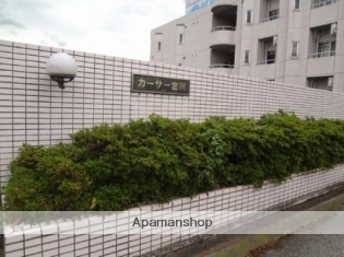 富山県富山市、東新庄駅徒歩12分の築26年 3階建の賃貸マンション