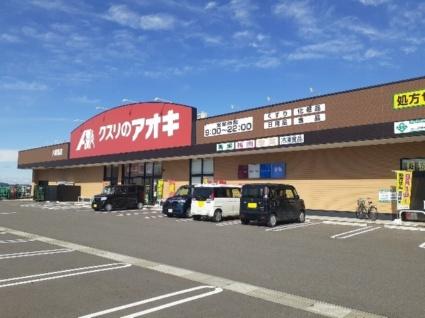 ラフォーレ幸[2DK/42.46m2]の周辺3