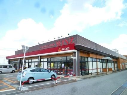 ラフォーレ幸[2DK/42.46m2]の周辺4