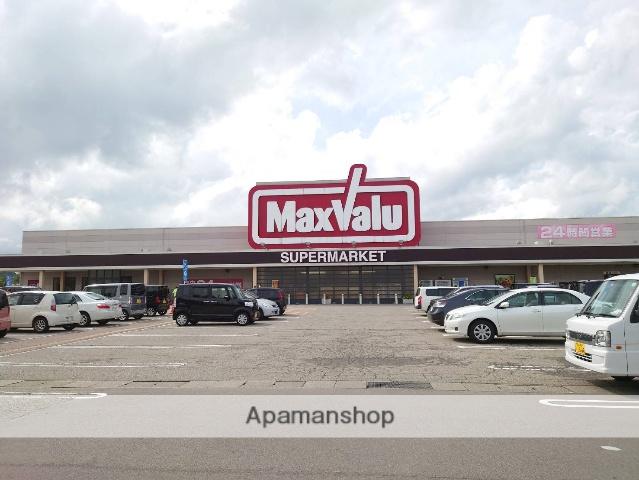 マックスバリュ 氷見店 1300m