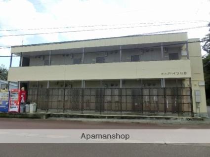 富山県富山市、西富山駅徒歩20分の築21年 2階建の賃貸アパート