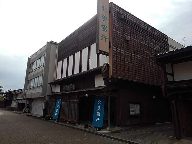 北陸銀行 450m