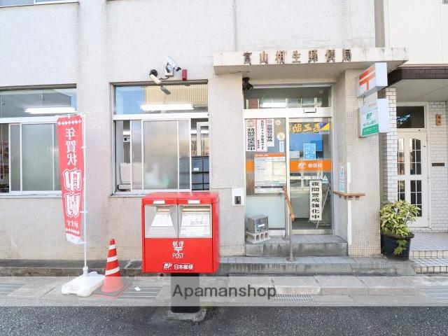富山相生郵便局 84m