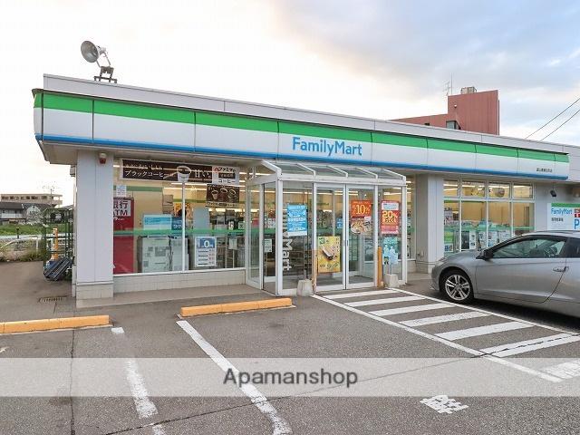 アピタ 富山店 2000m