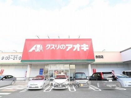 D-room富山[1R/38.35m2]の周辺4