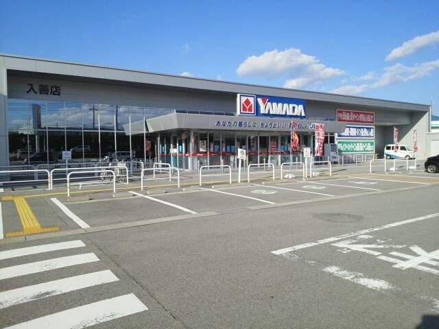 入善町役場 320m