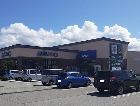 田中博歯科医院 340m