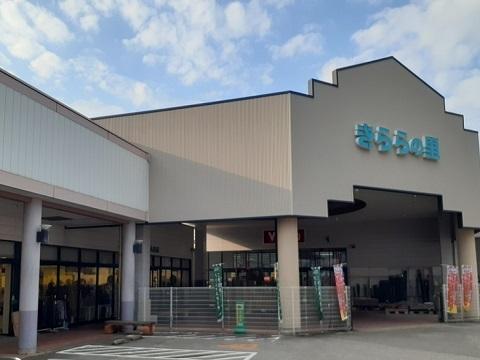 病院 330m
