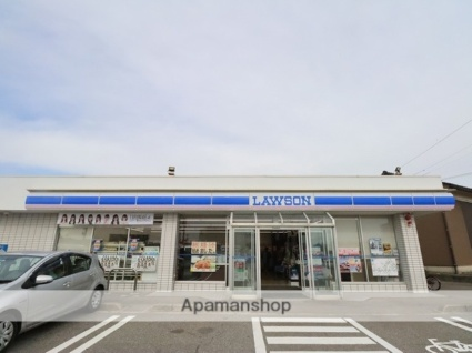富山県富山市有沢[2LDK/65.48m2]の周辺1