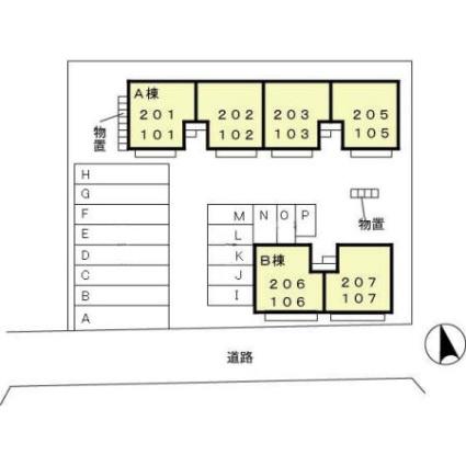スーリール相木 A[2LDK/59.2m2]の配置図