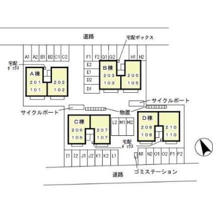 アヴェニール ガーデン C[2LDK/55m2]の配置図