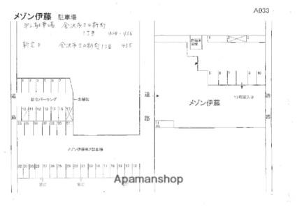 メゾン伊藤[1DK/40.02m2]の配置図