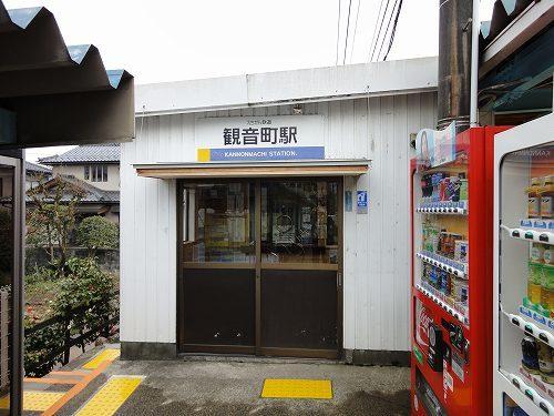 えちぜん鉄道 観音町駅 270m