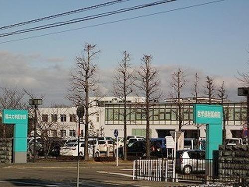 福井大学医学部付属病院 2400m