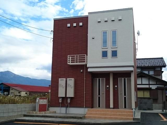 アロマ・ハウス