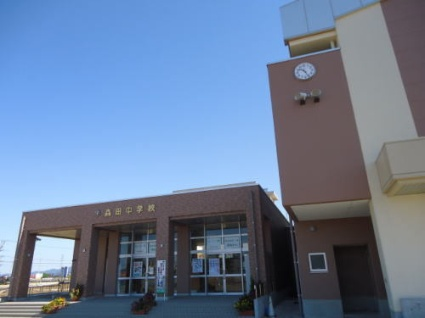 サニー セイバリ Ⅰ[2LDK/61.96m2]の周辺5