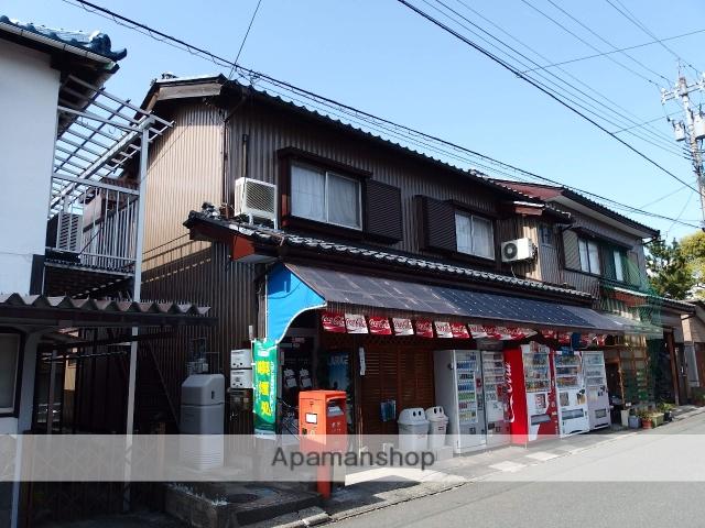 松島町借家