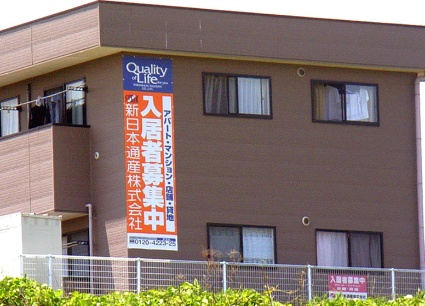 山梨県南アルプス市の築16年 2階建の賃貸アパート