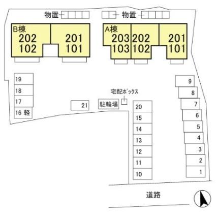 長野県長野市吉田5丁目[2DK/47.66m2]の配置図