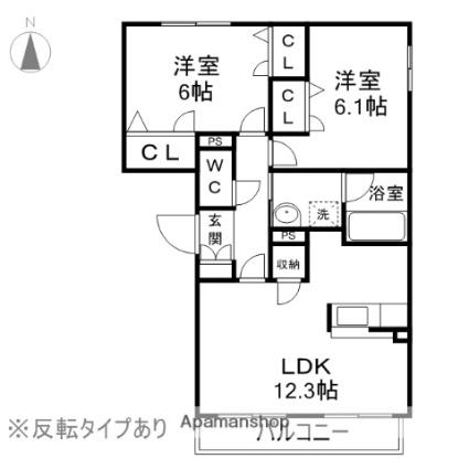 北長野レジデンス[2LDK/53.72m2]の間取図