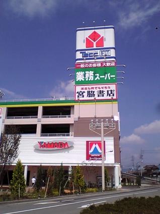 長野県松本市井川城2丁目[2LDK/48.6m2]の周辺2
