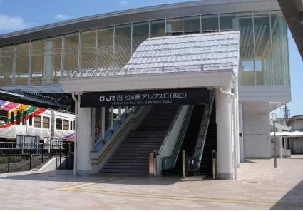 長野県松本市井川城2丁目[2LDK/48.6m2]の周辺3