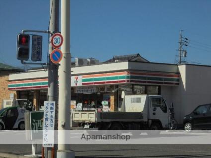 長野県松本市大字大村[2LDK/61.19m2]の周辺3
