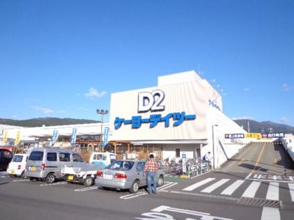 長野県松本市横田2丁目[1R/29.95m2]の周辺5