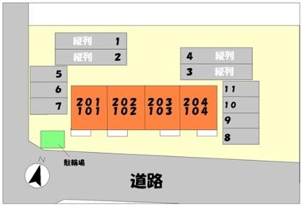 セピアコート若穂[2DK/44.34m2]の配置図