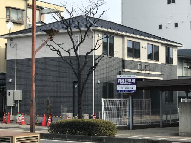 新着賃貸13:長野県長野市三輪6丁目の新着賃貸物件